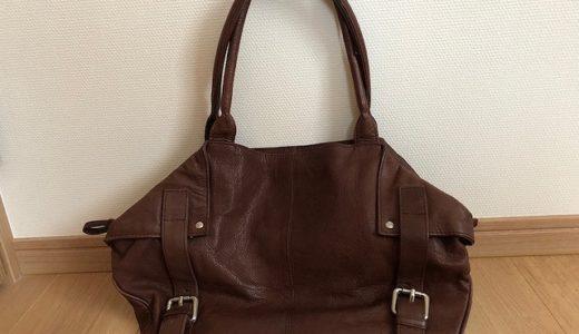 レトロなバッグを400円で購入して喜んだけど、今日で閉店なのは悲しいです