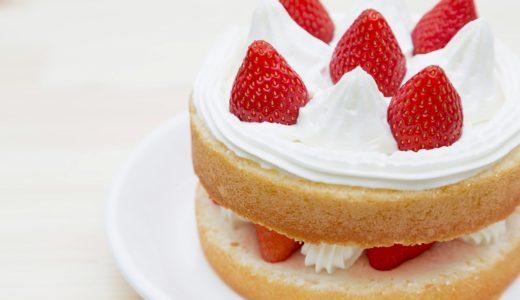 子どもの日なのでケーキをいただきました