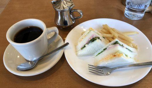 亜麻仁珈琲でモーニング。サンドイッチも珈琲も美味しいし、明るくて居心地のいいカフェ。