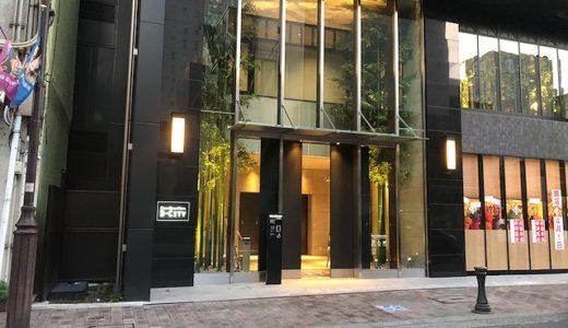 「ダイワロイヤルホテルD‐CITY名古屋伏見」は4月にオープンしたばかり!2泊してきます。ワクワク~~!