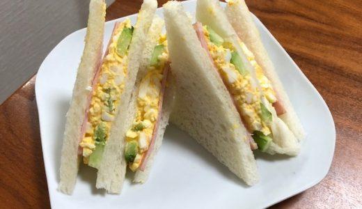 孫が作ってくれたサンドイッチ!とても美味しかったです