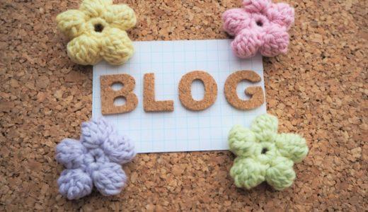新しいブログ作成に集中!苦手なキーワードも意識して