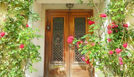 金運アップの風水は玄関から。簡単に開運できる方法