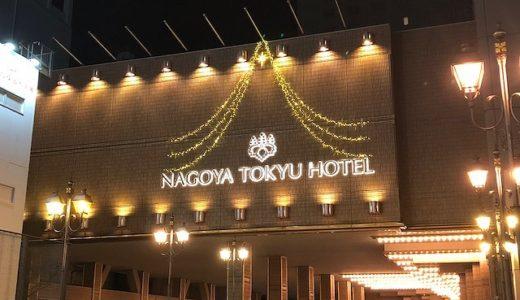 名古屋東急ホテルのブッフェ「モンマルトル」でワクワクな時間