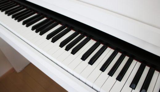 ふみくんのピアノに癒される!ライブを聴きながら作業するのって最高