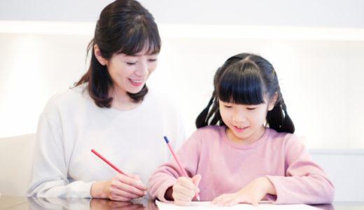 進研ゼミが自宅学習教材・サービスの一部を無償提供!一斉休校への配慮が嬉しい