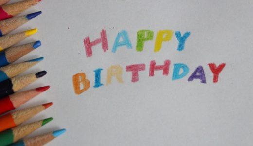父のお誕生日をファミレスでお祝い。孫に囲まれて幸せそう