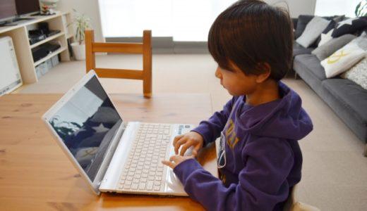 子ども向けタイピングゲームでプログラミングの準備を!
