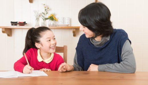 Z会が小中高生に教材を無償提供!臨時休校期間の学習支援で