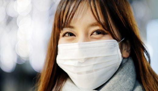 免疫力を高めるために私がなるべく心がけていること