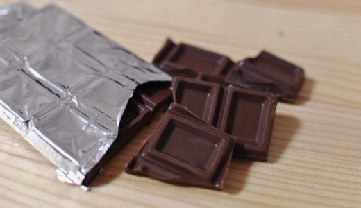 バレンタインなので娘たちが手作りチョコを作っていました
