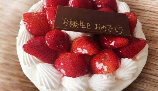 孫の誕生日なので手巻き寿司でお祝いしました