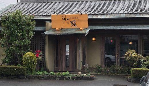 孫の学校の送り迎えの間に立ち寄ったカフェは落ち着いた感じのいいお店