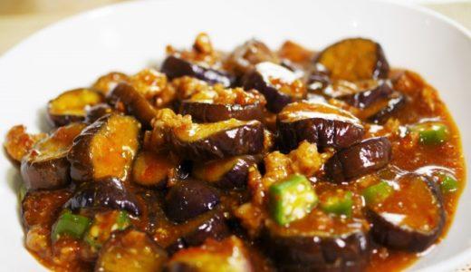 孫たちが作ってくれた麻婆茄子とコーンの天ぷら、野菜スープ