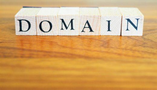 お名前ドットコムで購入したドメインをロリポップのサーバーに登録する方法