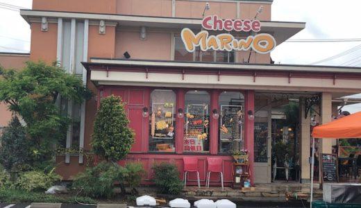 マリノでピザとパスタを食べてきました!久しぶりの外食!