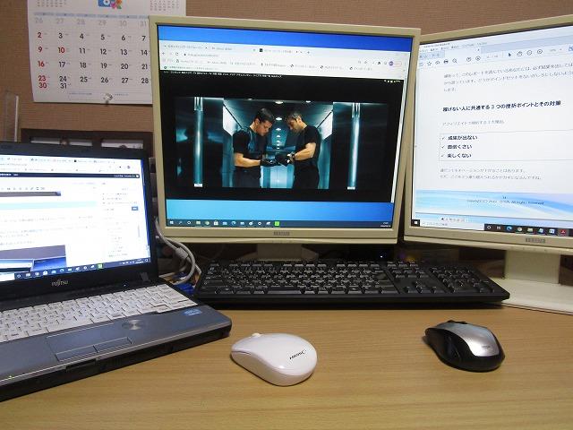 画面 2 ノート パソコン