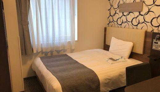コンフォートホテル伏見は清潔で居心地よくコスパのいいホテル
