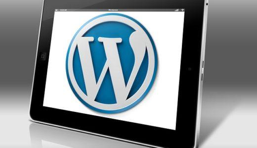 このサイト、どんなWordPressテーマ使ってるの?簡単な調べ方!