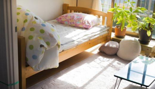 ベッドが欲しい長女のために買えそうなサイトを集めてみました